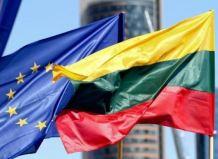 lithuania-europe-flag